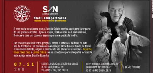 "SON Estrella Galicia ""Brasil abraça Espanha"" realiza encontro inédito"