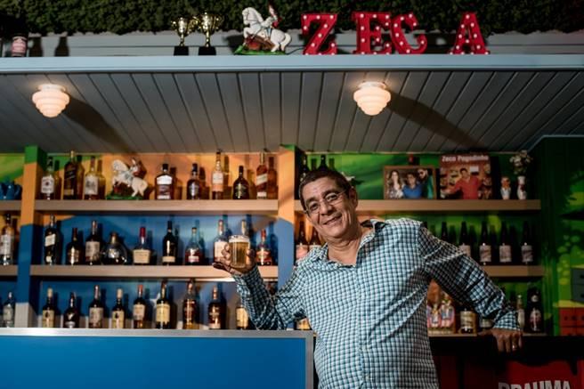Bar do Zeca Pagodinho Receitas Casa