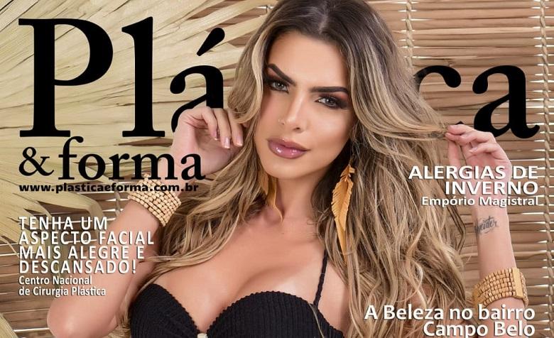 Erika Schneider é capa revista Plástica & Forma de junho